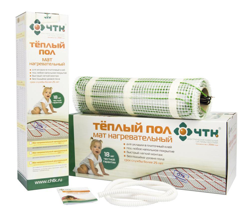 Теплый пол, одножильный нагревательный мат МНО-2,5-400 Вт