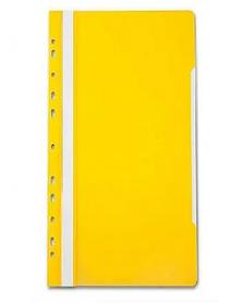 Папка-скоросшиватель  с перфорацией, А4, 160/180 мкм, желтая