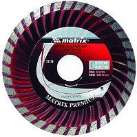 Диск 125*22,2 мм алмазный сухая резка отрезной Turbo // MATRIX PREMIUM