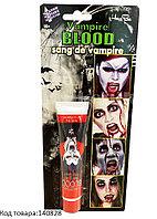 Аквагрим Blood Vampire, краска для искусственной крови 28 гр Hua Ba HB-608