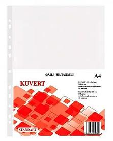 Файл А4, Куверт, 100 шт/уп,  40 микрон,