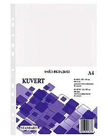 Файл А4, Куверт, 100 шт/уп,  60 микрон,