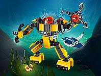 LEGO Creator 31090 Робот для подводных исследований, конструктор ЛЕГО