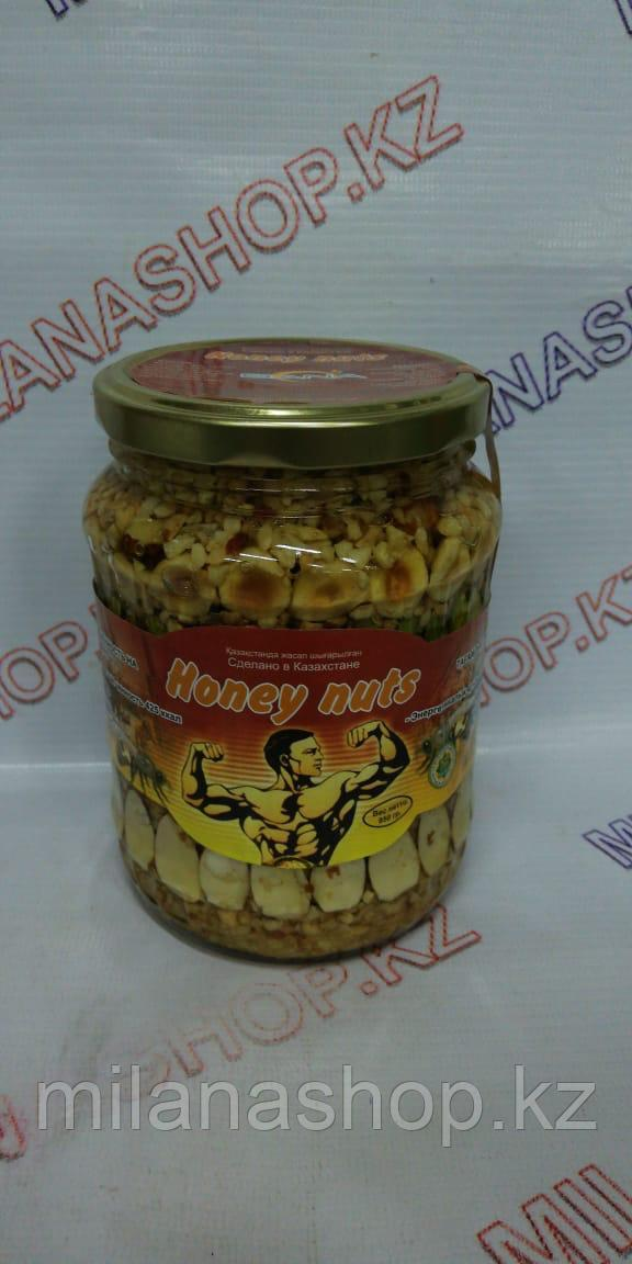 Орехи с медом ( 720 грамм )
