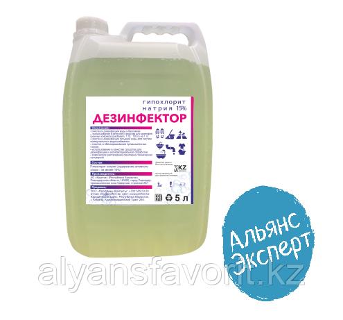 Дезинфекатор- дез. средство на онове хлора. 5 литров. РК