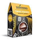 Какао порошок Polezzno, 500 гр