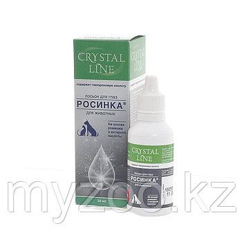 Росинка CRYSTAL LINE лосьон для глаз 30мл