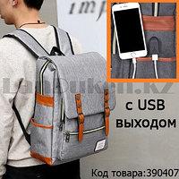 Городской рюкзак с USB выходом Shengshi