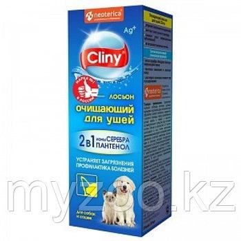 Лосьон Cliny очищающий для ушей для собак и кошек 50 мл