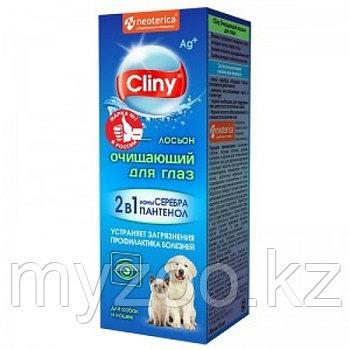 Лосьон Cliny очищающий для глаз для собак и кошек 50 мл
