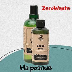 Натуральный шампунь для сухих волос «Слово топи». С нежным запахом.