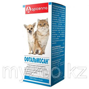 ОФТАЛЬМОСАН Капли глазные для кошек и собак (15 мл)