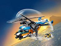 LEGO Creator 31096 Двухроторный вертолёт , конструктор ЛЕГО