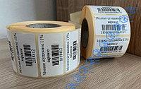 Печать на термо - этикетках, фото 1