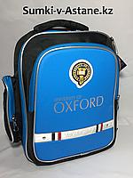 """Школьный рюкзак """"OXFORD"""" для мальчика в 1-2-й класс.Высота 37 см, ширина 28 см, глубина 14 см."""