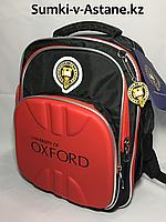 """Школьный ранец для мальчика в 1-2-й класс """"OXFORD"""".Высота 37 см, ширина 28 см, глубина 14 см."""