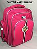 """Школьный ранец 'OXFORD""""для девочек в 1-2-й класс. Высота 37 см, ширина 28 см, глубина 14 см."""