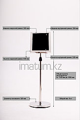 Мобильная информационная стойка