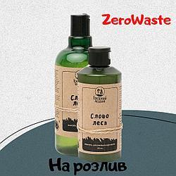 Натуральный шампунь для нормальных волос «Слово леса». С нежным запахом.