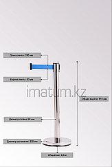 Серебристая стойка с вытяжной лентой синего цвета
