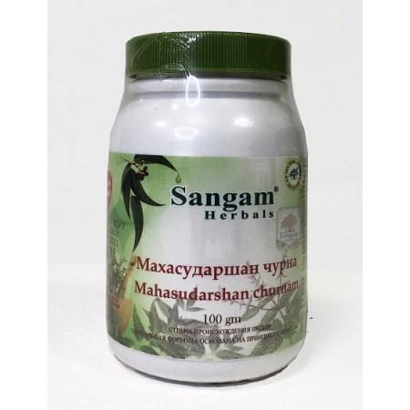Махасударшан чурна, 100 гр, Сангам, для работы печени и поджелудочной железы