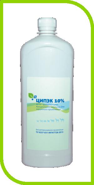 Ципэк 10% 1литр для купки и обработки животных от паразитов