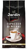 Кофе в зернах Jardin Espresso Di Milano, 250г, вакуумная упаковка