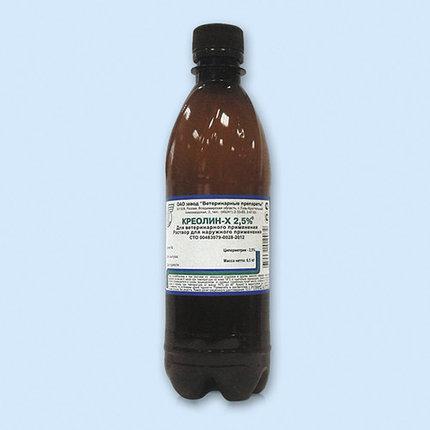 Креолин-Х 1л  для купки животных ( проплывные ванны), фото 2