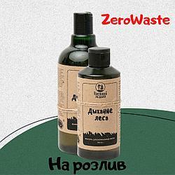 Натуральный шампунь для нормальных волос «дыхание леса». С диким запахом.