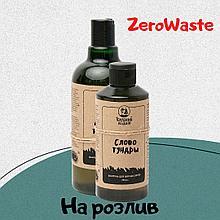 Натуральный шампунь для жирных волос «Слово тундры». С нежным запахом.