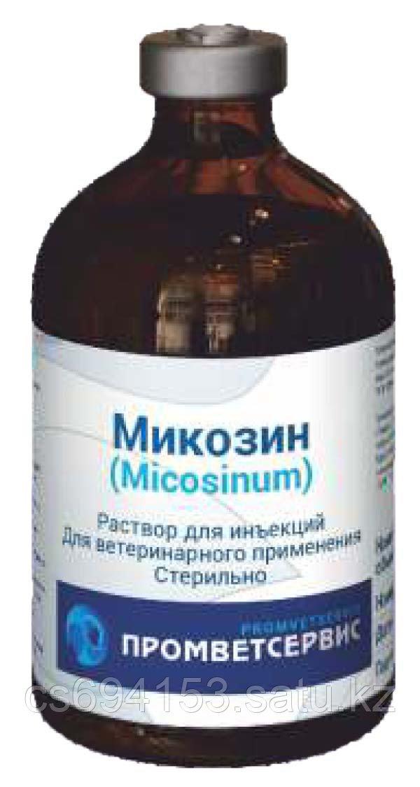 Микозин: Антибактериальный препарат широкого спектра действия