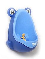 """Писсуар для мальчиков """"Лягушка с прицелом"""". Цвет: голубой"""