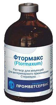 Фтормакс: Антибактериальный препарат широкого спектра действия