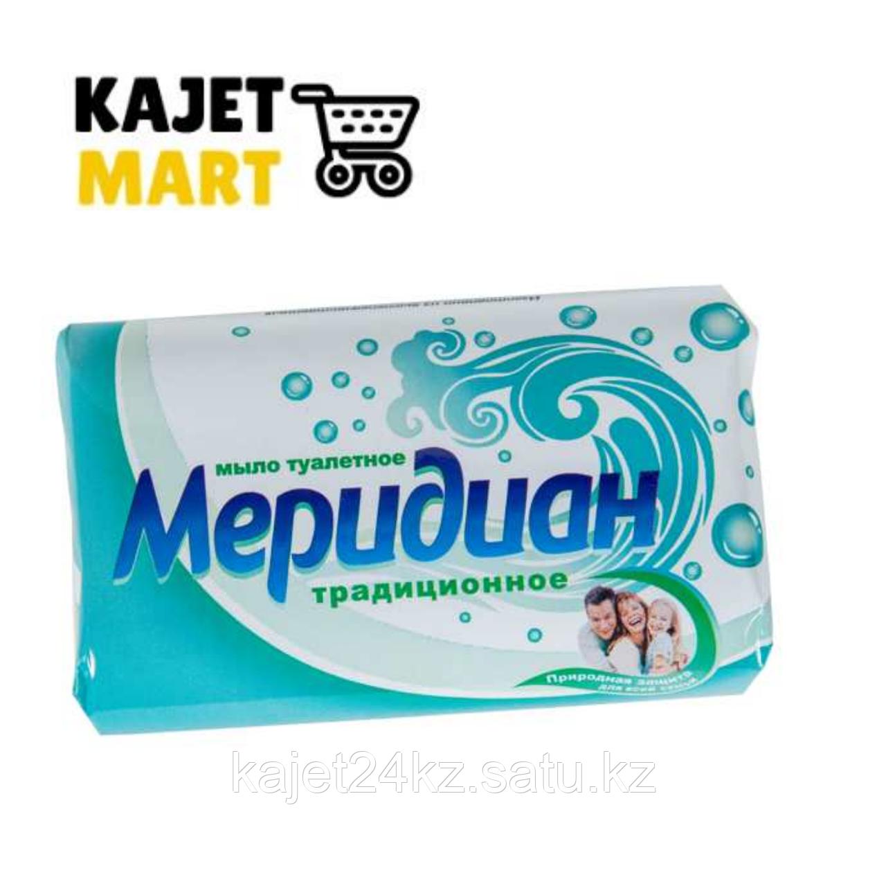 """Мыло туалетное """"Меридиан"""" традиционное 100гр"""
