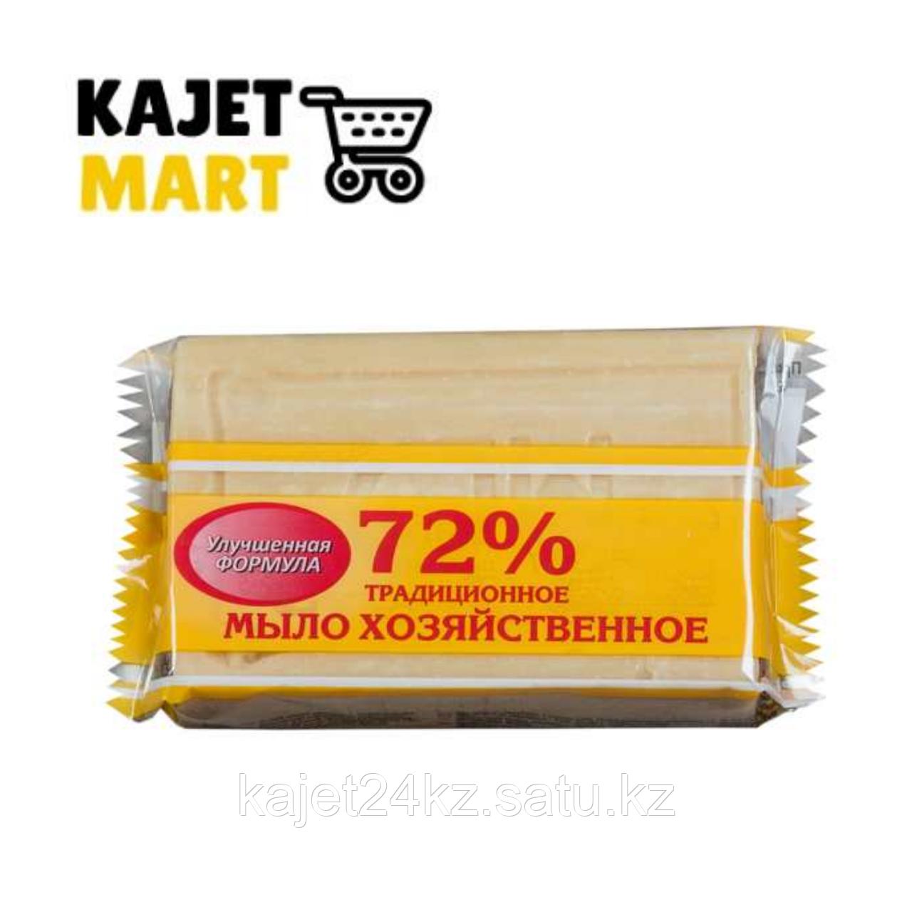 Меридиан Мыло хозяйственное 72%, 150 гр (в обертке)