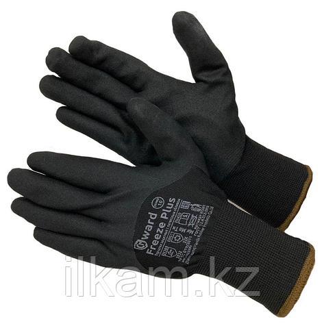 Перчатки утепленные двойные зимние, с начёсом и вспененным нитрилом, Gward Freeze Plus, фото 2