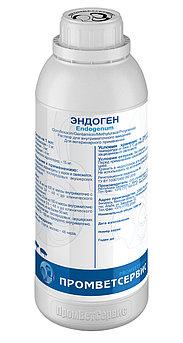 Эндоген: Внутриматочный препарат, обладающий широким спектром противомикробного действия