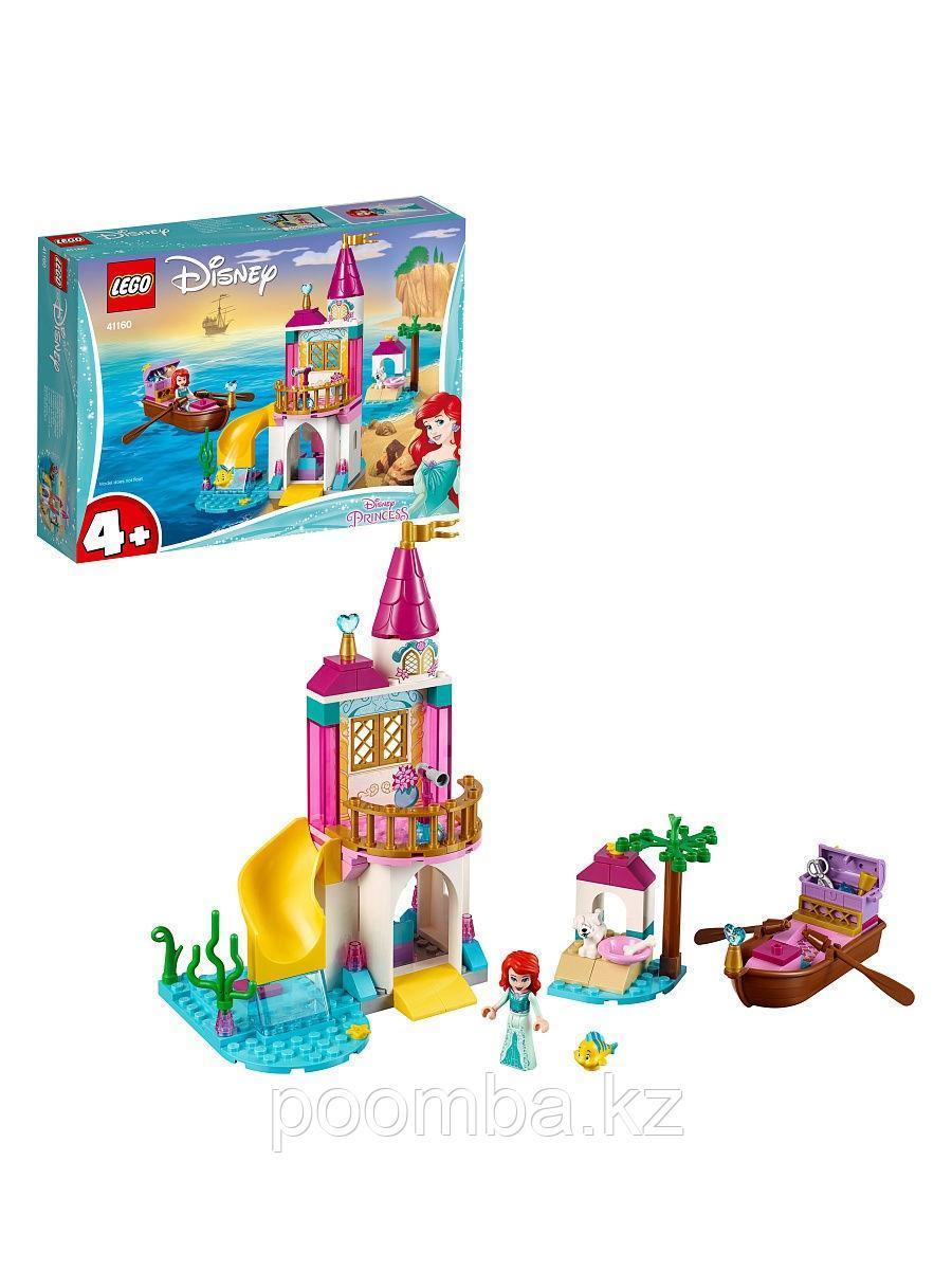 Конструктор Lego Disney Princess Морской замок Ариэль, Лего Принцессы Дисней