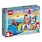 Конструктор Lego Disney Princess Морской замок Ариэль, Лего Принцессы Дисней, фото 2