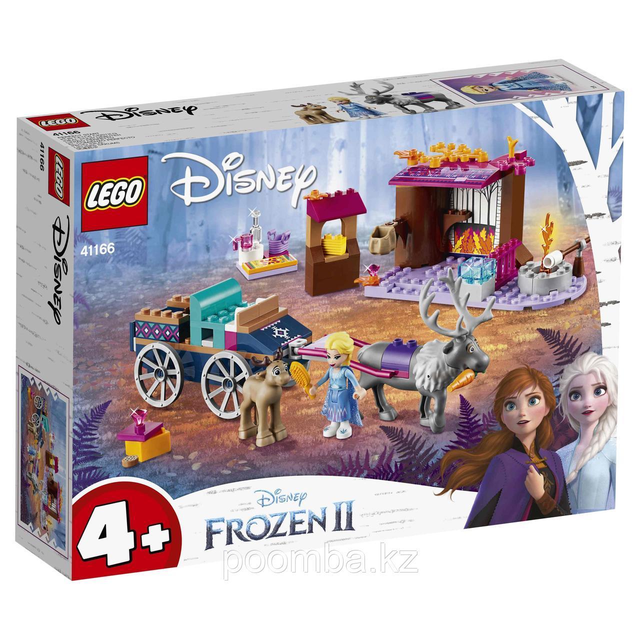 Конструктор Lego Disney Princess Дорожные приключения Эльзы, Лего Принцессы Дисней