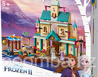 Конструктор Lego Disney Princess Деревня в Эренделле, Лего Принцессы Дисней