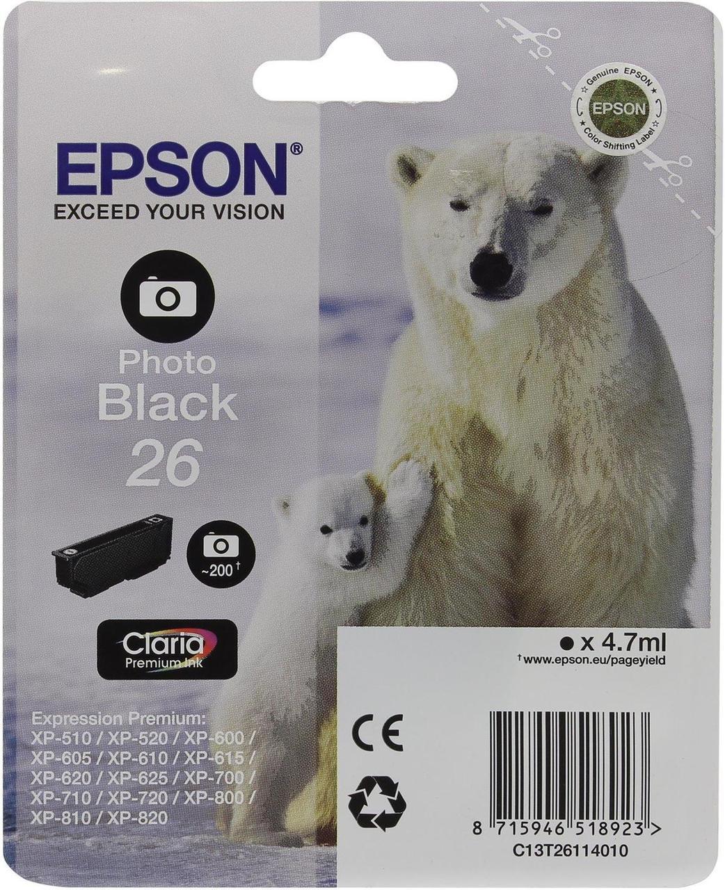 Картридж Epson C13T26114012 XP600/7/8 (Photo Black, 200 стр)