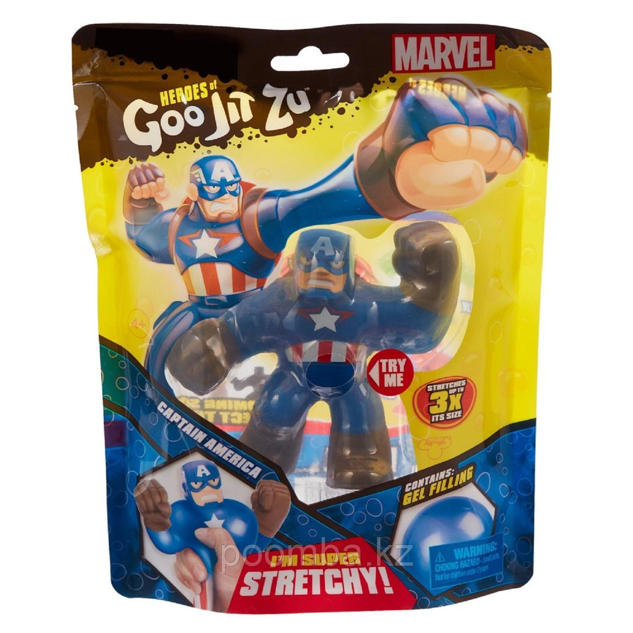 Игрушка-фигурка тянущаяся GooJitZu Гуджитсу супергерой Капитан Америка