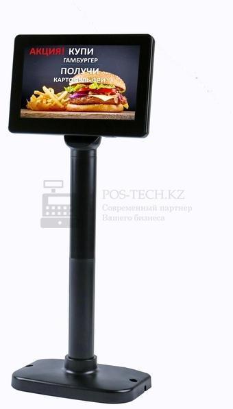 Дисплей покупателя АТОЛ PD-7000, USB, LCD 800*600, черный арт. 40927