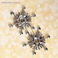 Основа для творчества и декора «Снежинка» набор 2 шт, размер 1 шт: 7 см, цвет серебряный