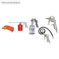 Набор пневмоинструмента FUBAG 120102, 5 предметов, шланг 5 м, краскопульт с нижним бачком