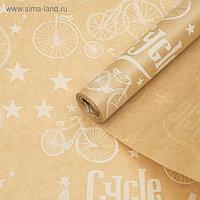"Бумага упаковочная крафт ""Велосипеды белые"", 0.6 x 10 м, 40 г/м²"