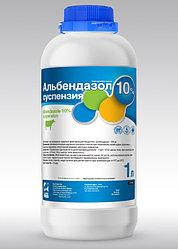 Альбендазол 10%   1литр
