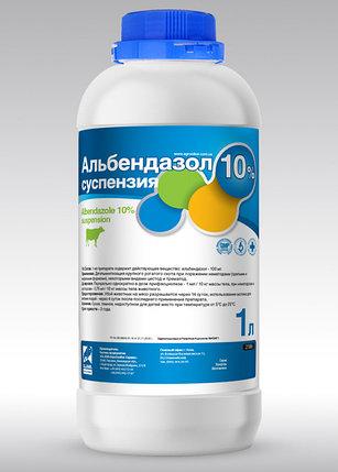 Альбендазол 10%   1литр, фото 2