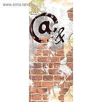 """Фотообои """"Собачка на кирпичной стене"""" С-043 (1 полотно), 95x220 см"""